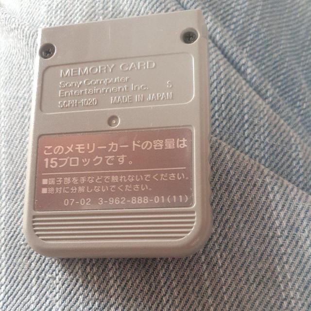 PS メモリーカード/ ソニー純正 グレー2 < ゲーム本体/ソフトの