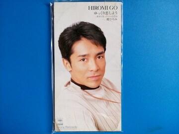 郷ひろみ 8cmCD ゆっくり恋しよう