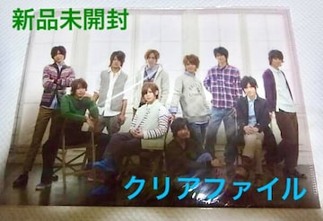 新品未開封☆Hey!Say!JUMP WINTER 2010-2011★クリアファイル