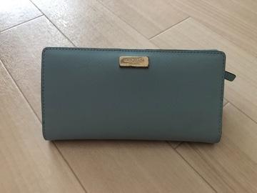 ケイトスペード 財布 水色