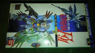スーパーファミコンソフト 機動戦士ガンダム フォーミュラー戦記0122