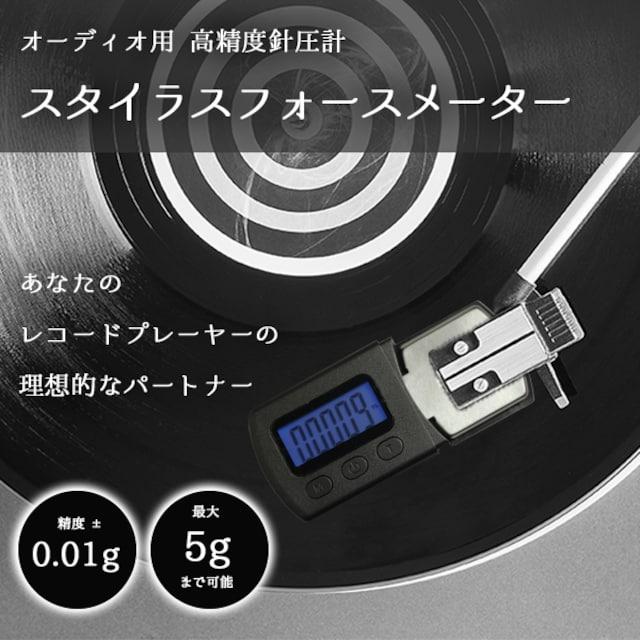 デジタル 針圧計 オーディオ  スタイラスフォースメーター  < 家電/AVの