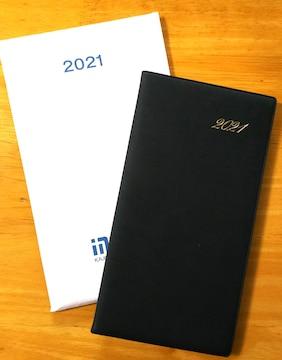 ハードカバー 「2021 DIARY」 ダイアリー スケジュール帳 手帳 D 金文字&ブラック