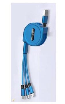 3台同時充電ケーブル 3 in 1 巻取 ケーブル リール ブルー