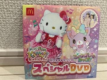 マクドナルド ハッピーセット スペシャル DVD ハローキティ ファンファンキティ ミュークル