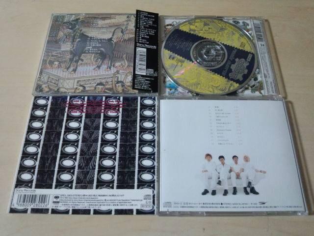 ザ・ブームCD4枚セット★THE BOOM < タレントグッズの