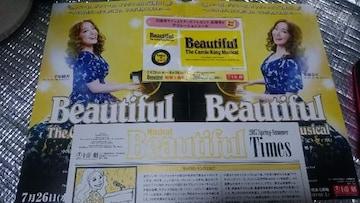 ■限定品■ミュージカル Beautiful 水樹奈々初演帝国劇場舞台ステッカー