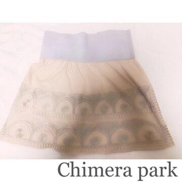 期間限定SALE●Chimera parkキメラパーク●刺繍フレアスカート