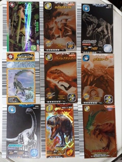 恐竜キングキラカード9枚詰め合わせ福袋  < トレーディングカードの