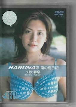 矢吹春奈/テレ朝エンジェルアイ2003 (中古品)