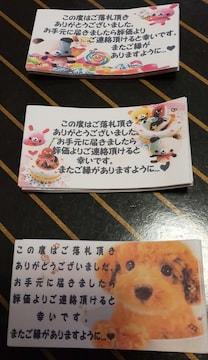 ☆三種類 宛名シール☆