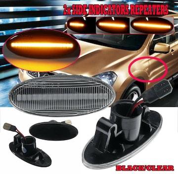 日産 LEDシーケンシャルウインカー  流れるサイドマーカー