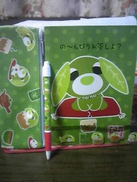 お茶犬のキャラクターの文具セット