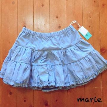★大きいサイズ★デニム★ペチコートスカート★LL★