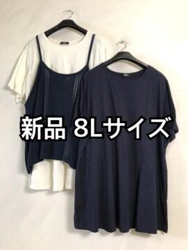 新品☆8L綿100%半袖&重ね着風キャミソール☆d645
