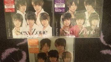 超レア!☆SexyZone/デビューシングル初回盤ABC/3枚セット!☆新品未開封!
