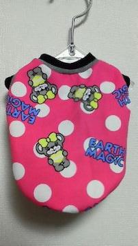 SALEハンドメイド*アースマジックTシャツ*ピンク・水玉・ボーダー・犬用*SS