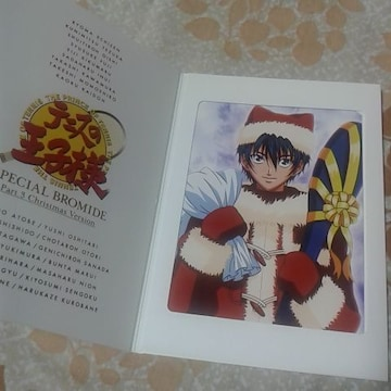 テニスの王子様スペシャルブロマイドPart.3【越前リョーマ*青学 】