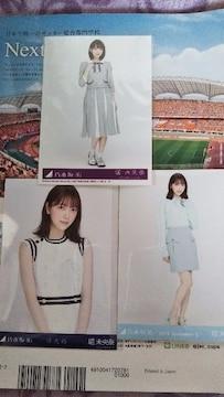 乃木坂46 生写真 掘未央奈