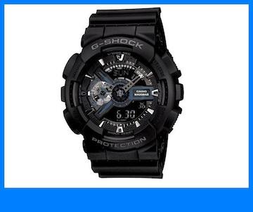 新品 即買い■カシオ Gショック 腕時計 GA-110-1BJF