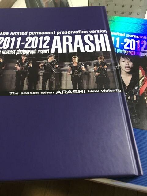 ARASHI 2011-2012 限定永久保存版 フォトレポート < タレントグッズの
