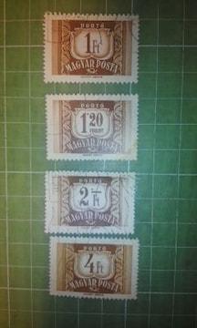 ハンガリー大型数字切手4種類♪