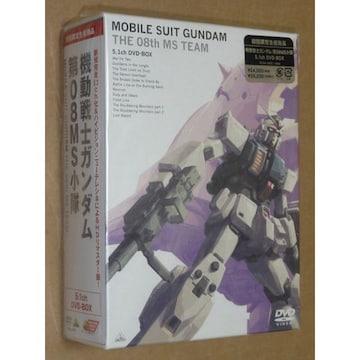 新品 機動戦士ガンダム 第08MS小隊 5.1ch DVD-BOX