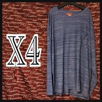 X4(6L)ワッフル調無地ロンT新品/MCU-006
