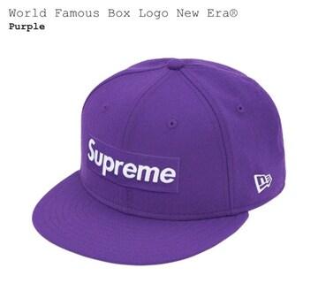 World Famous Box Logo New Era purpleパープル紫シュプリーム
