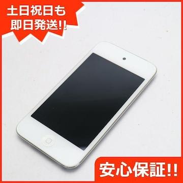 ●安心保証●美品●iPod touch 第4世代 32GB ホワイト●