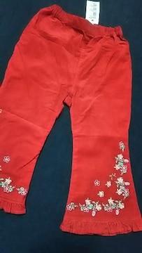 新品 超激カワコール天花柄刺繍裾フリル真っ赤なパンツ(///ω///)♪80