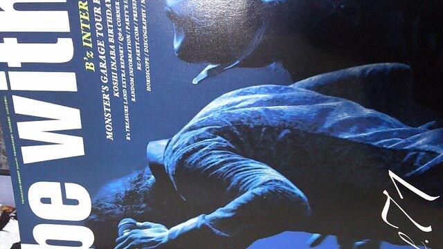 B'z・ファンクラブ会報#71〜#75 5冊セット  < タレントグッズの