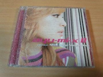 浜崎あゆみCD「ayu-mi-x II version Non-Stop Mega Mix」