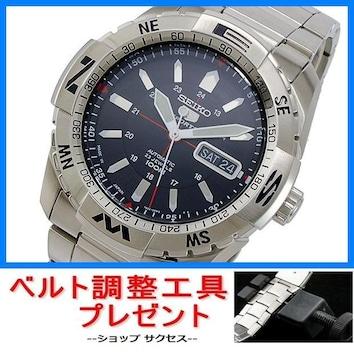 新品 即買■セイコー 自動巻き 腕時計 SNZJ05J1★ベルト調整具付