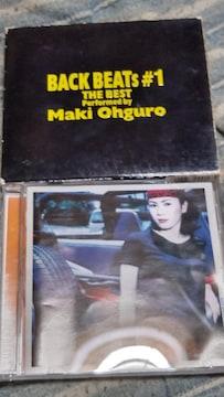 大黒摩季 BACK BEAT 1&2 ベスト盤2枚セット