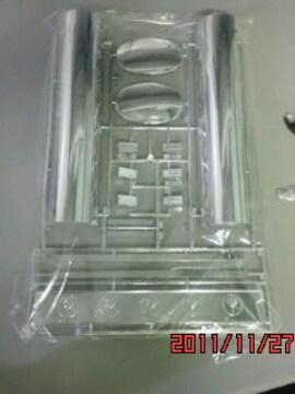 大型用メッキタンク