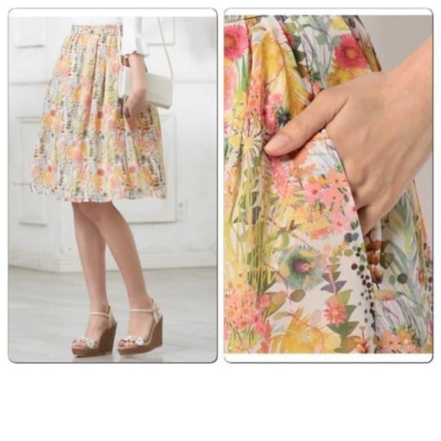 【LIBERTYコラボアイテム】TOCCA トッカLIBERTY スカート < ブランドの