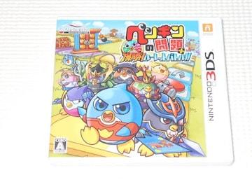 3DS★ペンギンの問題+ 爆勝!ルーレットバトル!!
