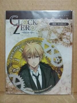 【CLOCK ZERO(クロック ゼロ)】ステッカーセット