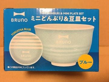 サントリー・ブルーノミニどんぶり&豆皿セット★ブルー非売品