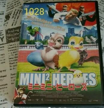 1028ミニミニヒーローズアニメDVDマイナーアニメ