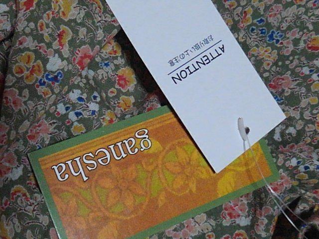 新品 素敵なブラウスM 小花柄が素敵 < 女性ファッションの