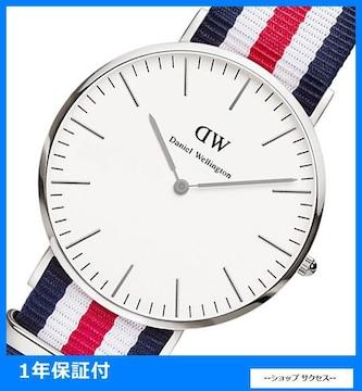 新品即買 ダニエルウェリントン 40 0202DW DW00100016//00008216
