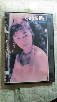 Catch Me 中山美穂 LIVE 1988
