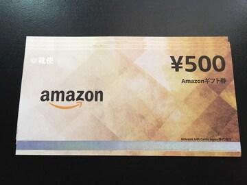 【即決】Amazonギフト券 2000円分 アマゾンギフト券 ☆同梱発送/ポイント可
