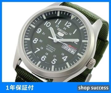 新品 即買い■セイコー 自動巻き 腕時計 SNZG09K1 グリーン