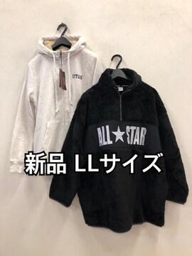 新品☆LL♪コンバース黒ボア&DREALY内ボアパーカー♪☆h367