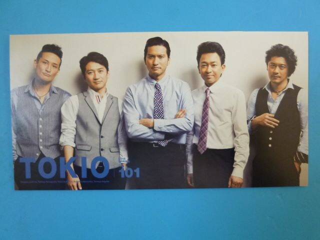 TOKIO 2015  SPRING 101会報  < タレントグッズの