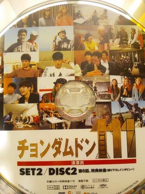チョンダムドン 111  �A  DVD 3枚組 < タレントグッズの