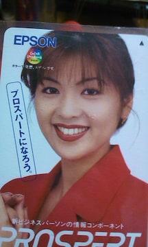 店頭の半額飯島直子未使用テレカEPSON